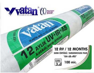 Пленка VATAN Plastic 1250100
