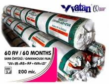 Пленка VATAN Plastik 95020060