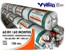 Пленка VATAN Plastik 1450150